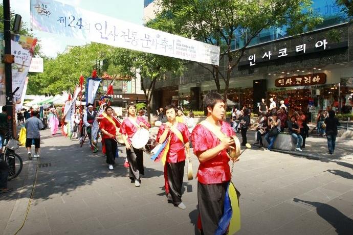 종로 전통문화 축제 (사진 제공: 종로구청)