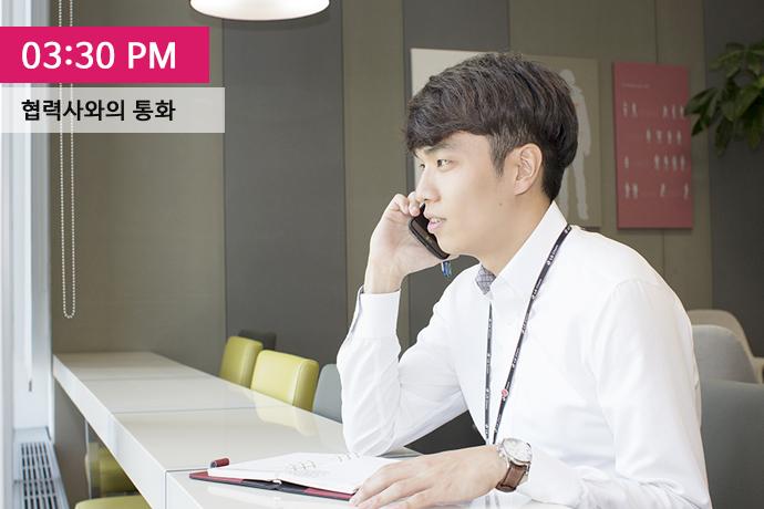신입사원 9 to 6: 오후 3시 30분 협력사와의 통화