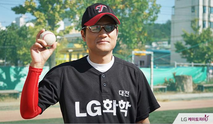 LG화학 야구 인포멀