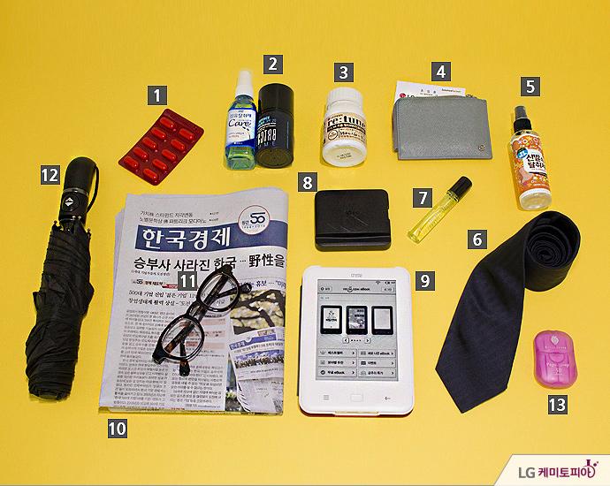 Lg화학인의 가방-조성호 사우의 가방 속 아이템