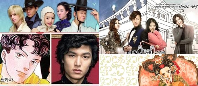 (왼쪽 위부터 시계방향)드라마 '탐나는도다'ⓒMBC, '예쁜남자'ⓒKBS, '꽃보다 남자'ⓒ하나요리 단고, KBS, 만화 <궁>ⓒ박소희