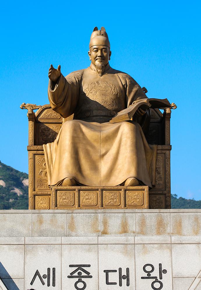 광화문 세종대왕 동상