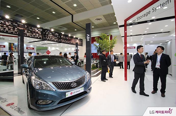 인터 배터리 2014 LG화학 전기자동차