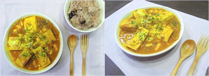 왼쪽은 김치 카레 두부 한 접시와 밥 한 공기가 함께 놓여있는 그림이다. 왼쪽은 김치 카레 두부의 측면을 촬영한 사진이다.