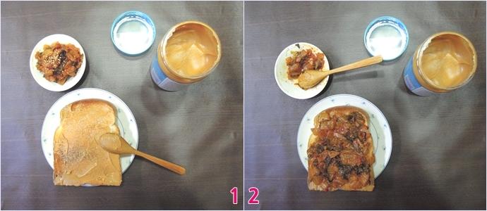1. 왼쪽부터 볶은 김치, 땅콩버터를 바른 식빵, 뚜껑이 열린 땅콩버터가 놓여있다. / 2. 땅콩버터를 바른 빵 위에 볶은 김치가 올라간 모습이다. 빵 왼쪽 위로는 볶은 김치가, 왼쪽 위로는 뚜껑이 열린 땅콩버터가 놓여있다.