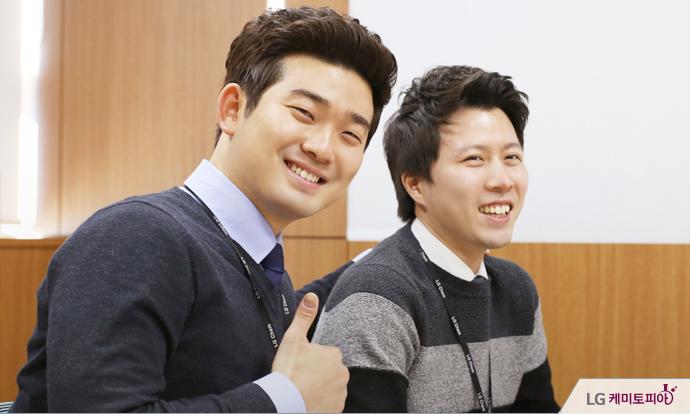 광학소재 TV마케팅팀 강원구 대리와 김성은 사우