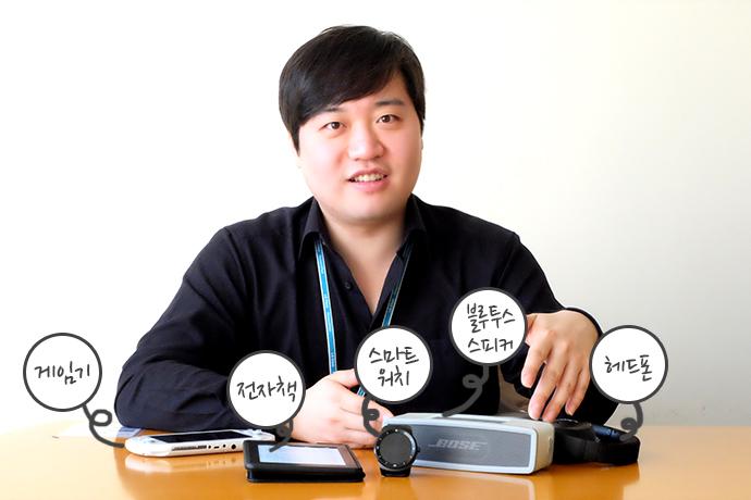 CRD연구소 유변물성응용기술팀 이대웅 과장