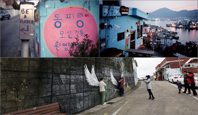 동피랑 마을의 벽화들