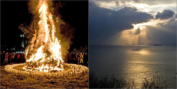 전라남도 해남군 땅끝 해넘이해맞이축제