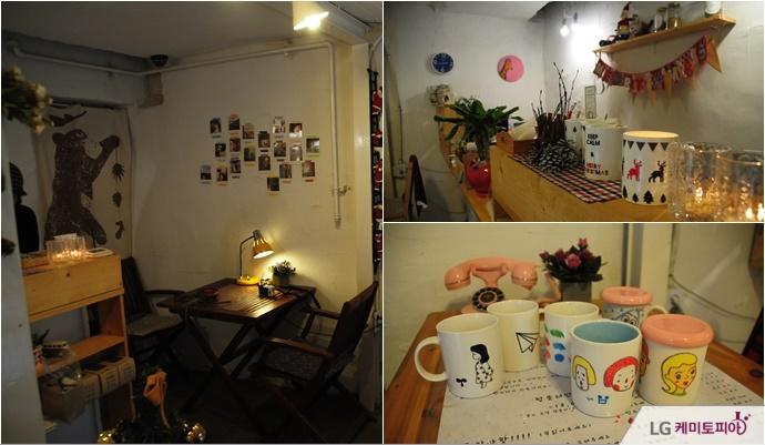 바보달 비밀기지' 카페내부와 외부 및 완성된 머그컵들