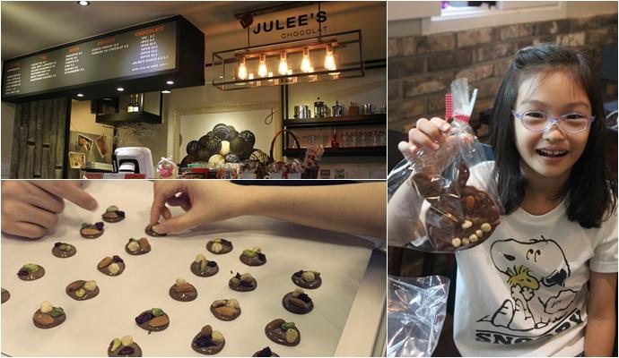 '주리스 쇼콜라' 카페 내부와 초콜릿 재료, 체험 프로그램의 모습