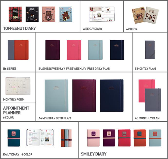 다양한 크기와 색깔의 다이어리들, 사진 제공: (주)모노폴리