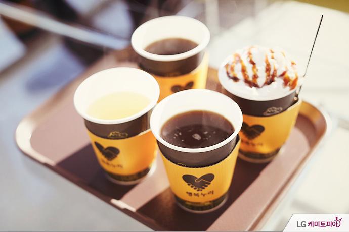 오창공장 행복누리: 심완섭 사우가 블로그지기에게 만들어준 커피