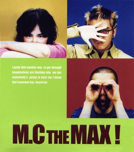 MC the Max의 앨범 커버. 연두색 배경에 각자 노란색, 파란색, 붉은색 벽 앞에서 촬영한 프로필 사진이 모여 있는 앨범 아트다.