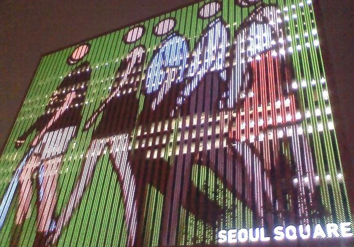 서울스퀘어 미디어 캔버스에서 상영중인 줄리안 오피의 영상작품 '군중(Crowd)'