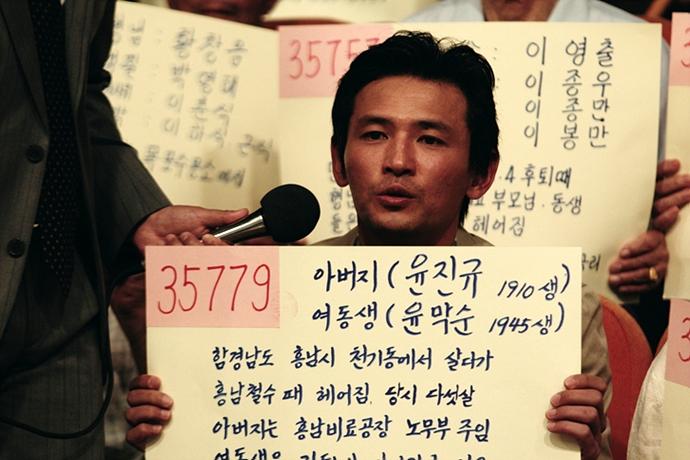 영화 '국제시장' 캡쳐 (출처:네이버 영화)