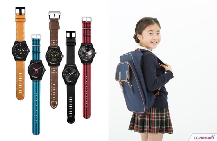 (좌)다양한 디자인의 스마트워치ⓒLG전자, (우)중학교 입학을 앞둔 아이에게는 새 가방을 선물해보자.