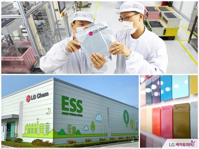 스마트폰의 배터리부터 크게는 친환경 에너지로 환경을 생각하는 ESS까지 다양한 LG화학의 노력들
