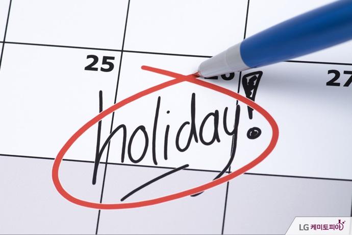 달력에 'holiday'를 표시하였다.