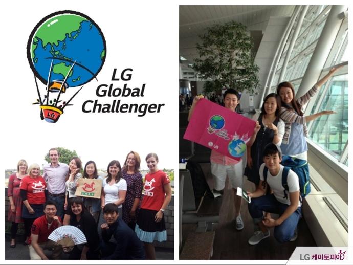 글로벌챌린저에서 이가영 사원의 활동들