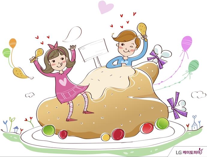 남녀 아이들 치킨을 먹으며 행복해하는 그림