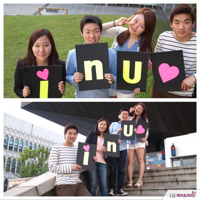글로벌챌린저에서 이가영 사원이 활동한 inu 팀