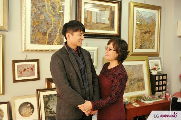 대학생 에디터 돈구와 그의 어머니