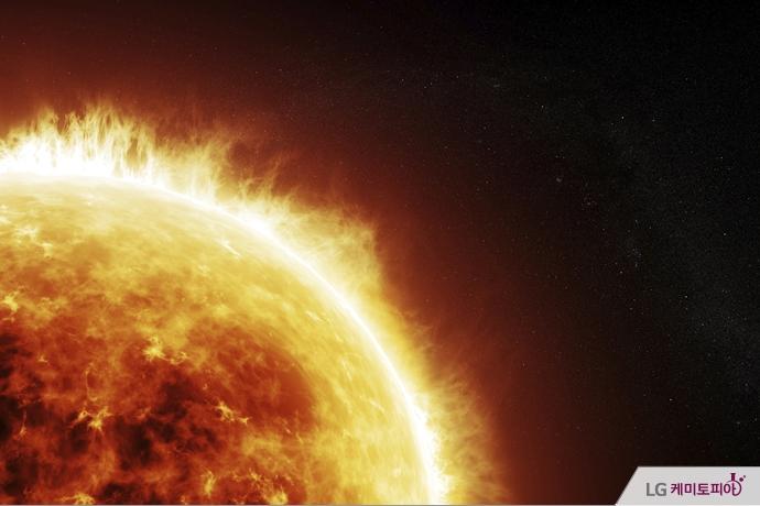 타오르는 태양