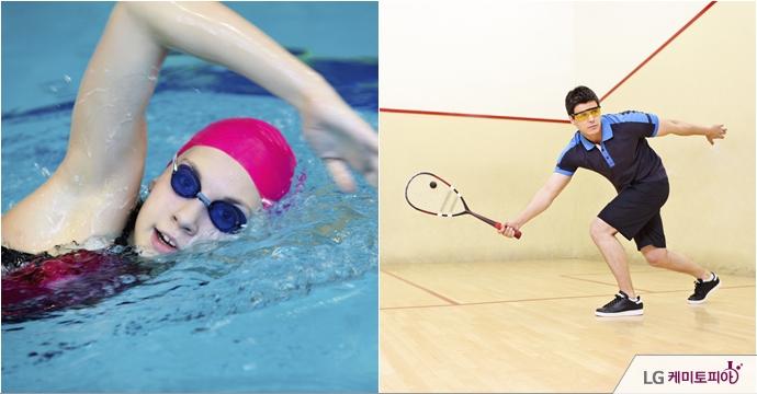 수영하는 여자, 스쿼시하는 남자