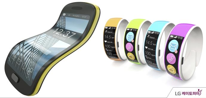 디스플레이가 구부러지는 스마트폰과 시계