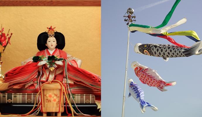 일본 어린이 날의 풍습ⓒwikimedia