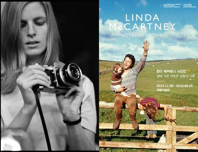 (좌)Linda by Eric Clapton, London © 1968 Paul McCartney / Linda McCartney Archive, (우)©대림미술관