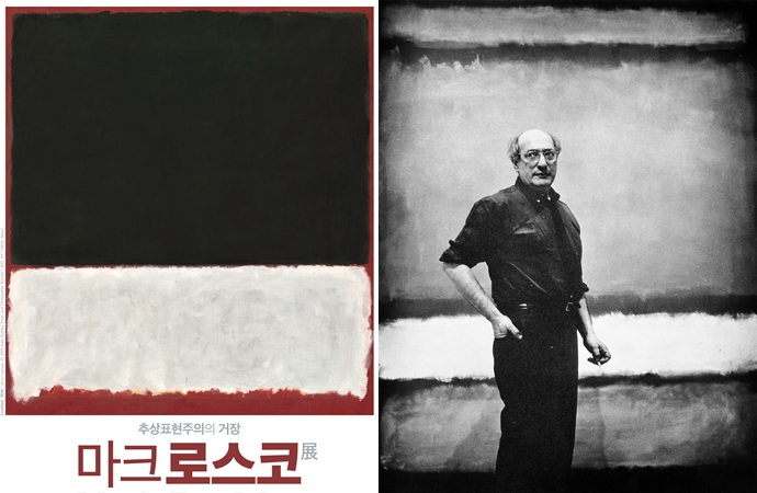 (좌) 마크 로스코 전 포스터, (우) 생전의 마크 로스코ⓒ코바나컨텐츠