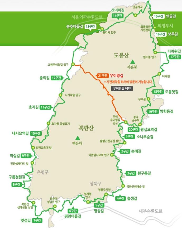 북한산 둘레길 지도