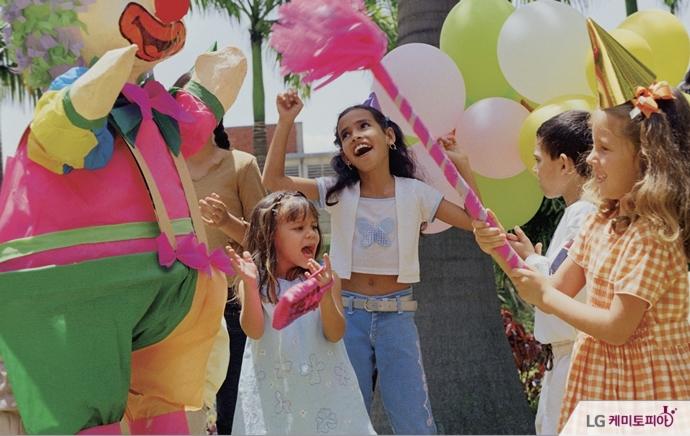 행복한 어린이들