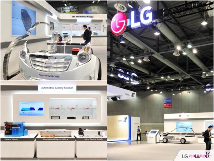 LG 부스에서는 전기차의 구동 원리를 소개하는 48v 마이크로하이브리드 자동차 모형뿐만 아니라 현재 양산 중인 전기차용 배터리 셀과 모듈, 팩 등을 선보였다.