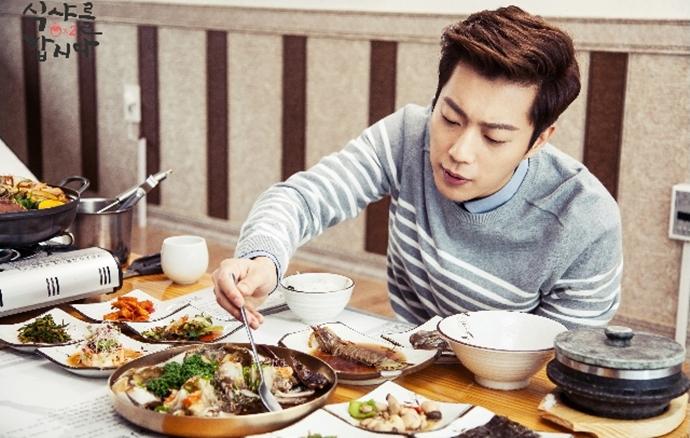 먹방 드라마 tvN ⓒtvN 홈페이지