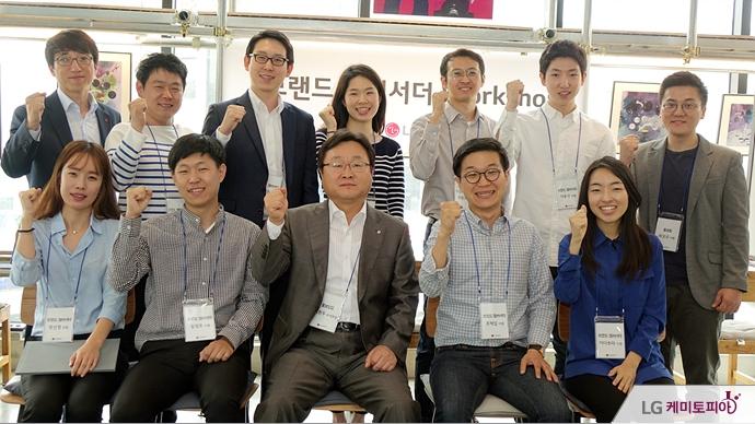 LG화학의 공식 홍보대사인 '브랜드 엠버서더'