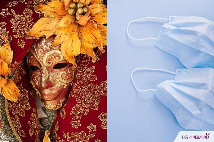 (좌) 화려한 마스크, (우) 의료용 마스크