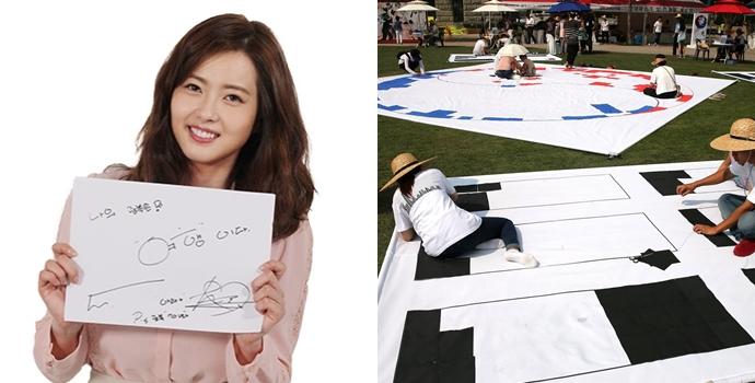 (왼쪽부터)ⓒ서울시 나의광복 홈페이지, 서울시 페이스북