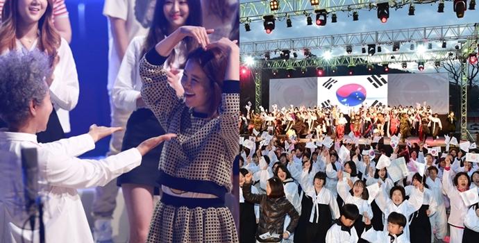 (왼쪽부터)ⓒKBS '나는 대한민국' 홈페이지, 수원시 블로그