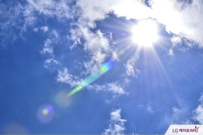 내리쬐는 태양 빛