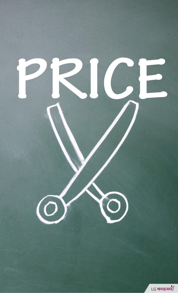 칠판에 'PRICE'라는 글씨와 함께 가위가 그려져 있다.