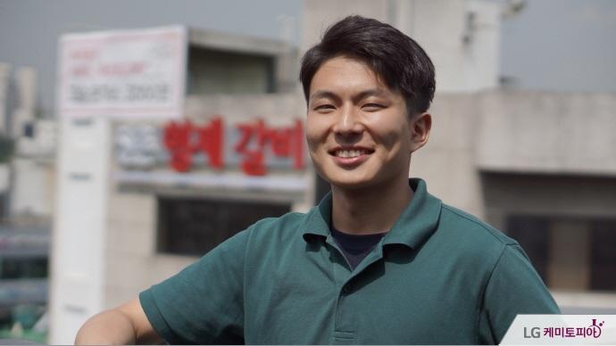 대학생 에디터 2기 편집장 한돈규