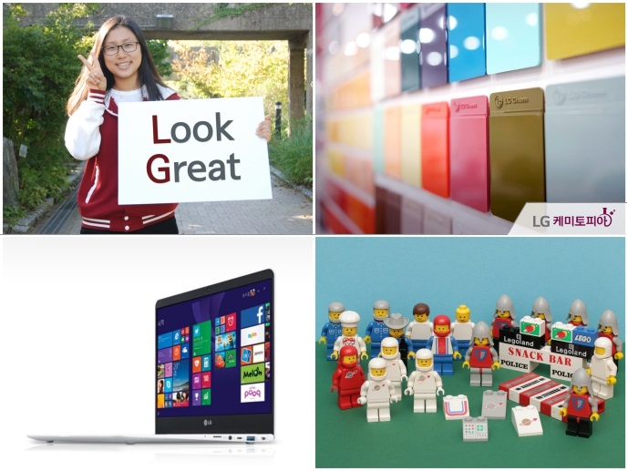 Look Great라는 팻말을 든 대학생 에디터, LG화학의 ABS, LG전자 노트북, 레고
