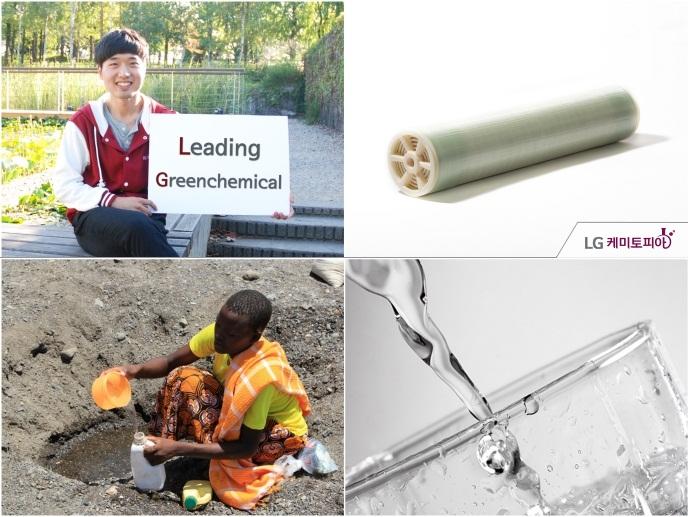 Leading Greenchemical, RO필터, 더러운 물을 정수하는 아프리카 사람, 깨끗한 물