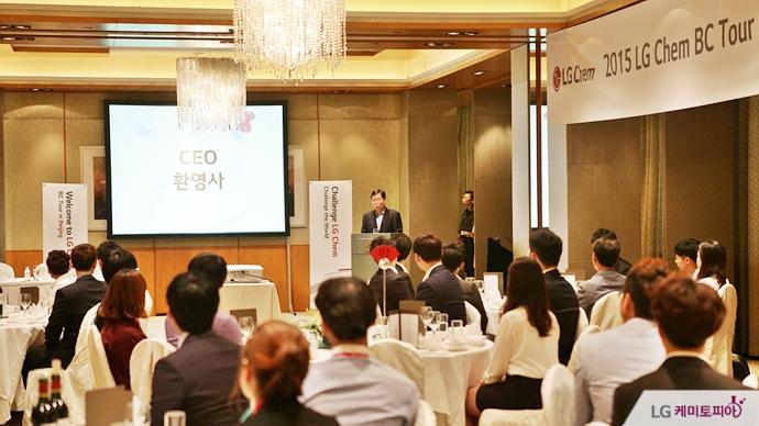 2015 BC투어 CEO 환영사 전경