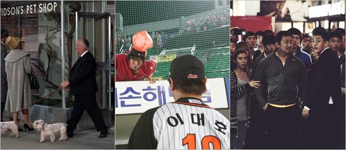 (왼쪽부터) 연출작 '새'에 카메오로 출연한 히치콕 감독ⓒwikimedia, '해운대'에 특별출연한 이대호 선수, '베테랑'에 우정출연한 배우 마동석ⓒ네이버 영화