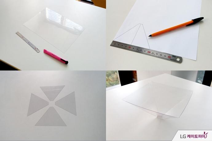 홀로그램 스크린 제작과정