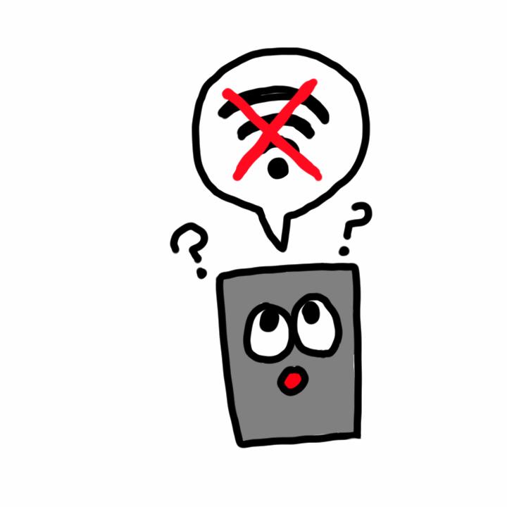 스마트폰 와이파이